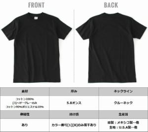 PRO CLUB プロクラブ Tシャツ 半袖 メンズ コンフォート 半袖tシャツ 迷彩 無地 半袖tシャツ 大きいサイズ メンズ