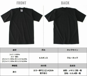 PRO CLUB プロクラブ Tシャツ 半袖 メンズ 半袖tシャツ 無地 アメカジ tシャツ 大きいサイズ メンズ tシャツ