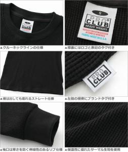 PRO CLUB プロクラブ ロンT メンズ 長袖 Tシャツ メンズ 無地 カットソー サーマル (proclub pro-thermal)