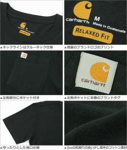 Carhartt カーハート Tシャツ メンズ 半袖 大きいサイズ 半袖Tシャツ 無地 ポケット付き 黒 ブラック アメカジ (carhartt-101125)