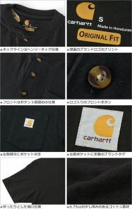 【2枚で送料無料】 Carhartt カーハート Tシャツ メンズ 半袖 大きいサイズ ヘンリーネック 半袖Tシャツ tシャツ 男 無地 アメカジ (k84)