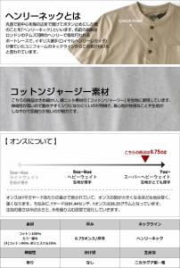 最大2,000円OFFクーポン配布! Dickies ディッキーズTシャツ メンズ 半袖 ヘンリーネック tシャツ メンズ ポケット Tシャツ