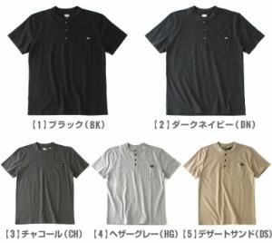 Dickies ディッキーズTシャツ メンズ 半袖 ヘンリーネック アメカジ tシャツ メンズ ポケット Tシャツ