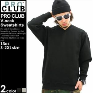 PRO CLUB プロクラブ トレーナー メンズ スウェット 長袖 アメカジ ストリート 黒 ブラック 大きいサイズ 通販 激安 オンス PROCLUB