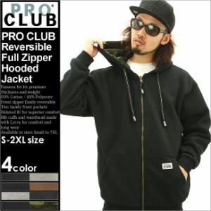 PRO CLUB プロクラブ パーカー メンズ 大きいサイズ ジップアップパーカー リバーシブル アメカジ ストリート スウェット 無地 通販