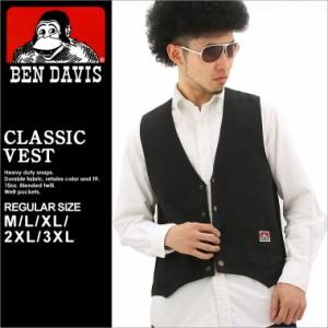 BEN DAVIS ベンデイビス ベスト メンズ 大きいサイズ ジレ アメカジ カジュアル 黒 ブラック 無地