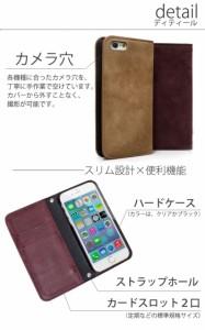 スマホケース DIGNO E 503KC 専用 α ビンテージ ベルトなし ノート型 スマホ 手帳型 Y!mobile FJ6332