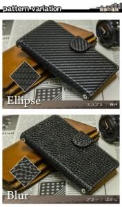 スマホケース DIGNO U 404KC 専用 @ 幾何学模様 ベルト付き ダイアリー型 スマホ 手帳型 Y!mobile FJ6235