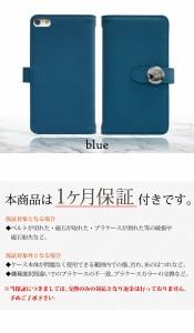 スマホケース Galaxy Feel SC-04J 専用 @ コイン ベルト付き ダイアリー型 スマホ 手帳型 docomo FJ6310