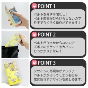 【 スマホケース 全機種対応 】 和柄ねこ 手帳型 スマホ かわいい スマホ iPhone Xperia AQUOS au bn325