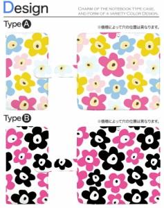 sc01g GALAXY Note Edge SC-01G 手帳型 スマホ デザインケース Flower05 di104 ★花 手帳 カバー フラワー シンプル カラフル マリメッコ