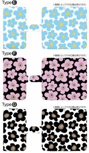 sc01g GALAXY Note Edge SC-01G 手帳型 スマホ デザインケース Flower06 di105 ★花 手帳 カバー フラワー シンプル カラフル