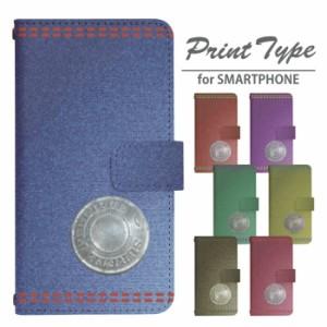 sc01g GALAXY Note Edge SC-01G 手帳型 スマホ デザインケース デニム調 di119 ★ハード・クール 手帳 カバー ユニーク カジュアル ボタ