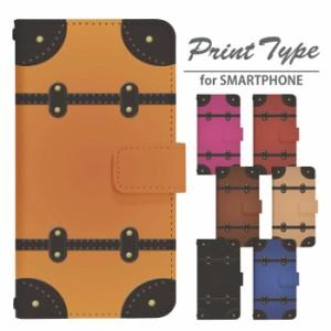 sc01g GALAXY Note Edge SC-01G 手帳型 スマホ デザインケース トランクケース di059 ★ユニーク 手帳 カバー 鞄 カバン かばん バッグ