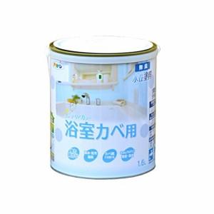 アサヒペン NEW水性インテリアカラー浴室カベ 1.6L ライトグリーン