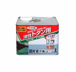 アサヒペン 油性トタン用 7L 赤さび
