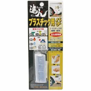 日本製 Japan 高森コーキ プラスチック用パテ 6cm 〔まとめ買い6個セット〕 RMP-14PB-set6