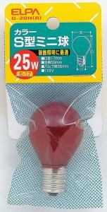 (まとめ買い)ELPA カラーS型ミニ球25   G-20H(R) 〔×5〕