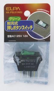 (まとめ買い)ELPA 照光式スイッチ 緑 HK-PSL01H(G) 〔×5〕