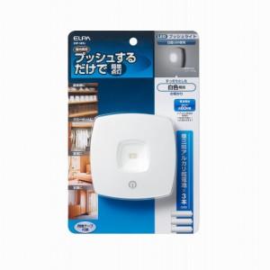 (まとめ買い)ELPA LEDプッシュライト DOP-905L 〔×3〕
