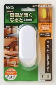 (まとめ買い)ELPA LEDナイトライト明暗 PM-L103(AM) 〔×3〕