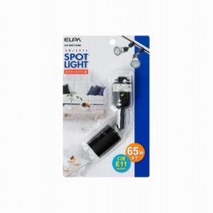 (まとめ)ELPA ライティングバー用ライト LRS-BNE11B(BK) 〔まとめ買い×3セット〕
