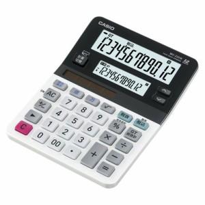 (まとめ買い)カシオ ツイン液晶電卓 ミエミエくん MV-220W-N 00010021 〔3台セット〕