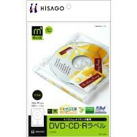 (まとめ)ヒサゴ 光沢紙 DVD・CD-Rラベル A5 20枚入 CJ2843S 〔まとめ買い×5セット〕