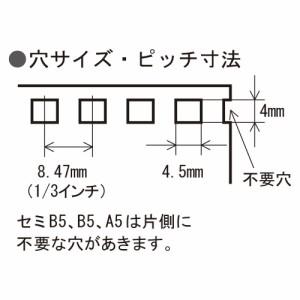 (まとめ買い)リヒトラブ ワンサードパンチ 34穴 P-1603 〔3台セット〕