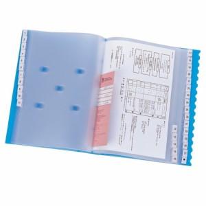リヒトラブ スケジュール&仕分けファイル 31仕切り A4S 青 A-4402-8