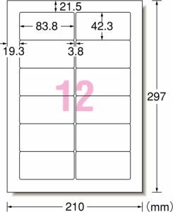 (まとめ買い)エーワン ラベルシール インクジェット 12面 500枚 28918 〔×3〕