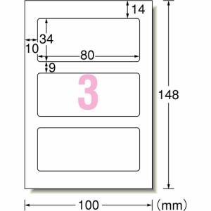 【メール便発送】エーワン 布プリ のびる アイロン接着タイプ 3面 3枚 33632