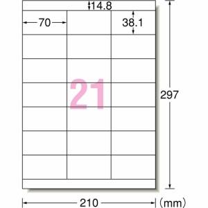 (まとめ買い)エーワン ラベルシール プリンタ兼用 ハイグレードタイプ 21面 100枚 76321 〔×3〕