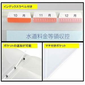 (まとめ)キングジム 領収書ファイル A4 1/3 ライトグレー 2380ライ 〔まとめ買い×3セット〕