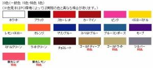 アサヒペン 水性ポスターカラー 工作・ホビー用 一般色 ミドルグリーン 45ml