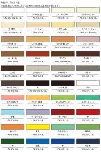 アサヒペン 水性多用途カラー 1/5L 赤さび