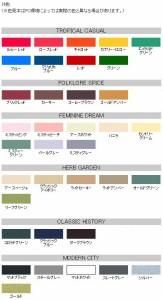 (まとめ買い)アサヒペン カラーパレット水性塗料 ミスティーピンク120ML 〔5個セット〕