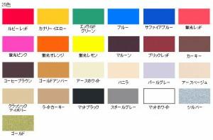 (まとめ買い)アサヒペン カラーパレット水性マーカー ライトカーキー 〔10本セット〕