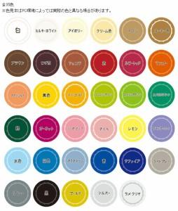 (まとめ買い)アサヒペン 水性多用途マグカラー120MLライトグレー 〔5個セット〕
