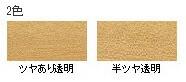 (まとめ買い)アサヒペン 水性ユカ用ニス 半ツヤ透明 300ml 〔3個セット〕