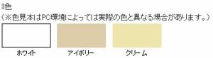 (まとめ買い)アサヒペン 水性外かべ用 クリーム色 14L 〔3缶セット〕
