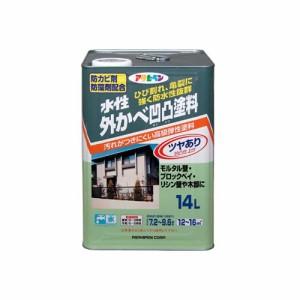(まとめ買い)アサヒペン 水性外かべ凹凸塗料 ベージュ 14L 〔3缶セット〕