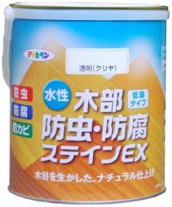 (まとめ買い)アサヒペン 水性木部防虫・防腐ステインEX 1.6L ウォルナット 〔3缶セット〕
