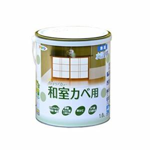 (まとめ買い)アサヒペン NEW水性インテリアカラー 和室カベ用 1.6L 黄じゅらく 〔3缶セット〕