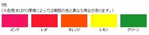 (まとめ買い)アサヒペン 蛍光塗料スプレー 100ML ピンク 〔5缶セット〕