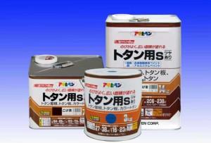 (まとめ買い)アサヒペン トタン用S 14KG 白 〔3缶セット〕