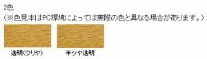 (まとめ買い)アサヒペン 超耐久屋外用ニス 0.7L 透明(クリヤ) 〔3缶セット〕