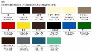 (まとめ買い)Asahipen(アサヒペン) 油性高耐久鉄部用 ライトグレー 1/12L 〔5缶セット〕