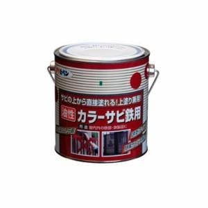 (まとめ買い)アサヒペン カラーサビ鉄用 0.7L 青 〔3缶セット〕