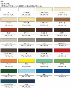 (まとめ買い)アサヒペン 油性多用途カラー 1/5L 白 〔5缶セット〕